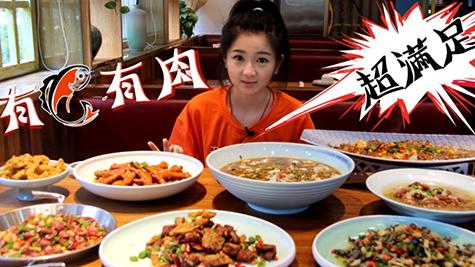 """北京这家乡村菜让我重新定义了""""麻""""!"""
