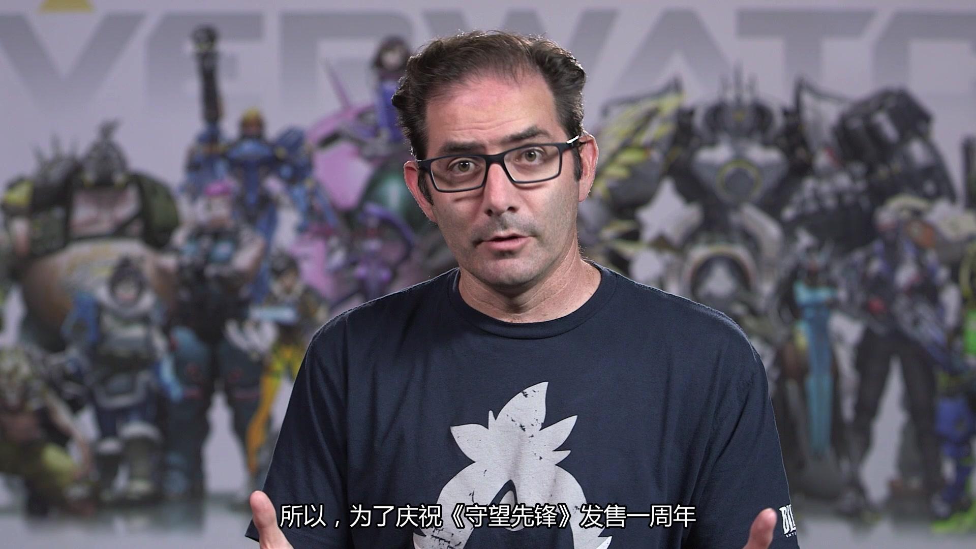 《守望先锋》开发者访谈